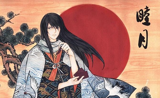 Katsura.Kotaro.full.1651479